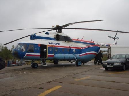 helico russe.JPG